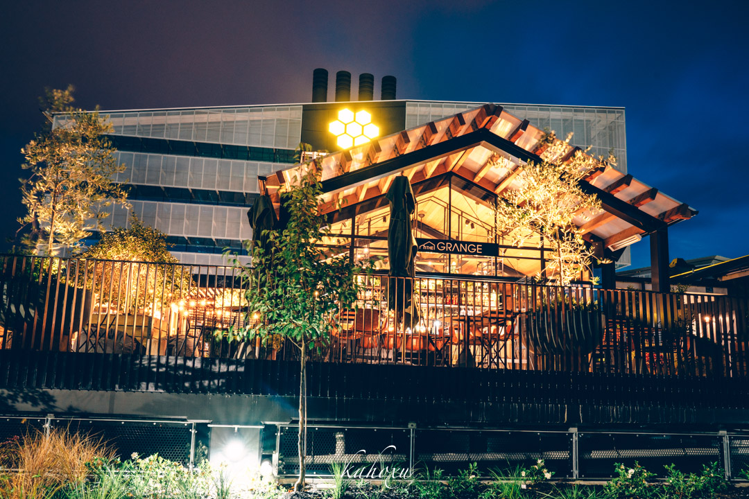 front shot of food and beverage spot in Smales Farm taken at night